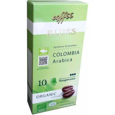 Blues Coffee, кофе органический в капсулах, Colombia Organic, 10 шт.