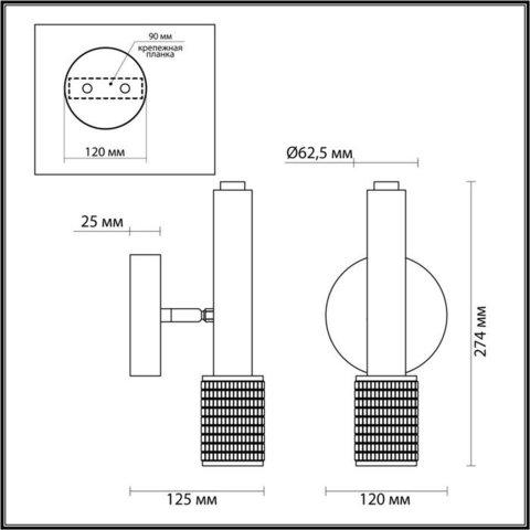 Настенный светодиодный светильник 4238/1W серии MEHARI