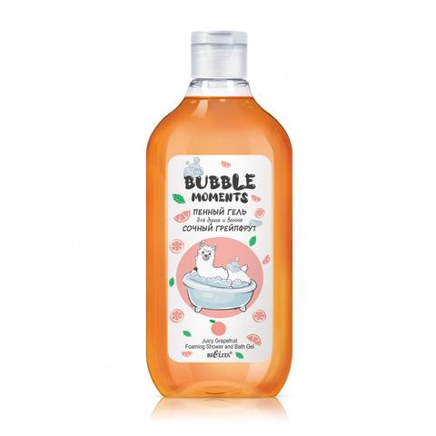 Белита Bubble moments Гель пенный для душа и ванны Сочный грейпфрут 300мл