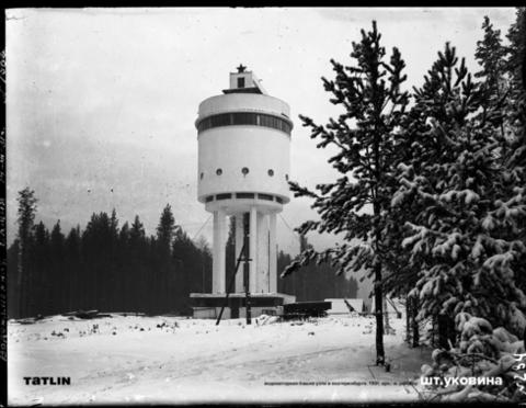 Белая башня | Простые карандаши + открытка