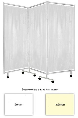 Ширма медицинская 2-х секционная М171/2 - фото
