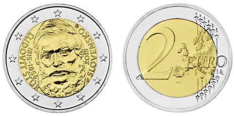 2 евро 2015 Словакия 200 лет со дня рождения общественного деятеля Людовита Штура