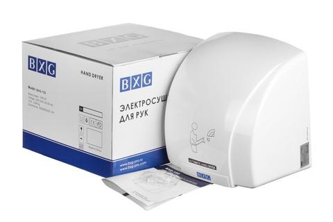Сушилка для рук BXG-150