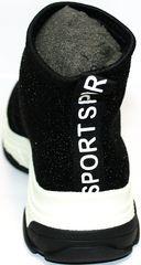 Обувь кроссовки женские Seastar LA33 Black.