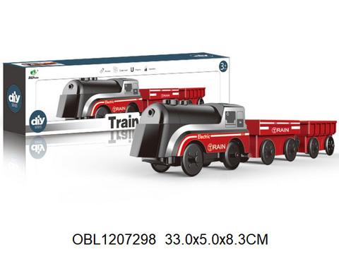 Поезд на батарейках с вагонами, 33 см, AU8888