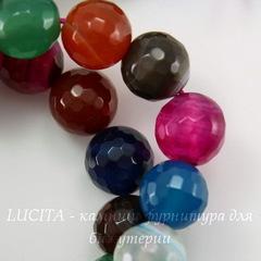 Бусина Агат (тониров), шарик с огранкой,