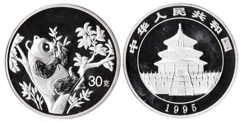 Жетон Китайская панда. Китай. 1995 год. PROOF