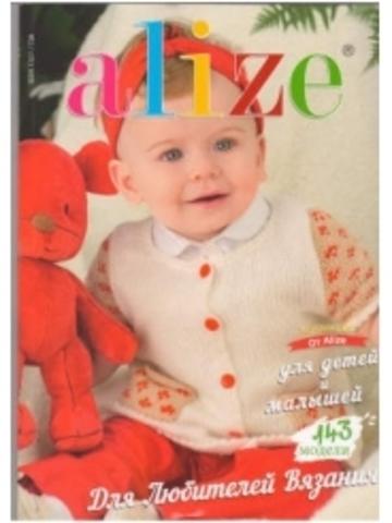 Журнал ALIZE № 19(для детей и малышей) - 143 модели