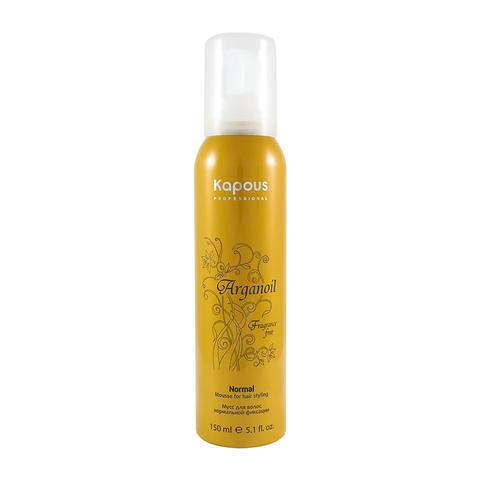 Мусс аэрозольный для волос нормальной фиксации с маслом арганы Kapous 150 ml.