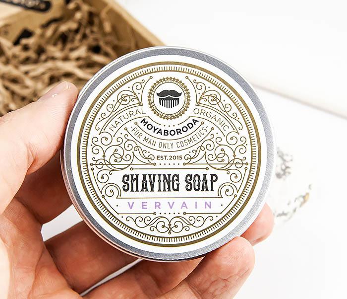 RAZ207-1 Натуральное мыло для бритья «VERVAIN», лимонная вербена (60гр) фото 06