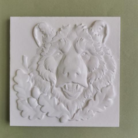 Плитка Каф'декоръ 10*10см., арт.3306