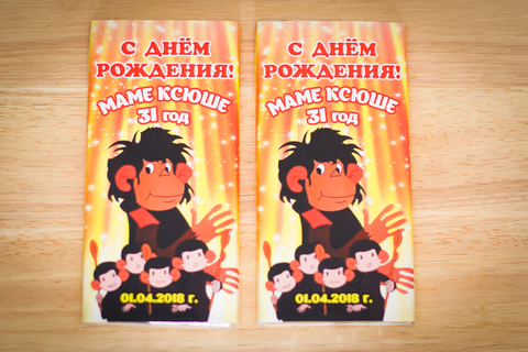Шоколадки на детский день рождения