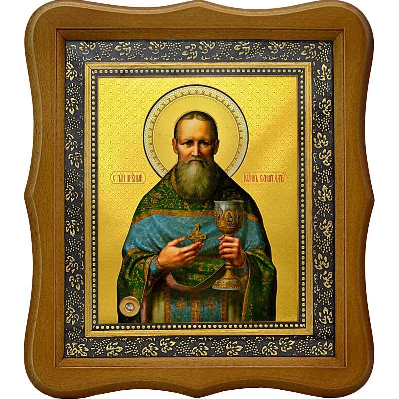 Иоанн Кронштадтский Святой праведный. Икона литография с мощевиком.