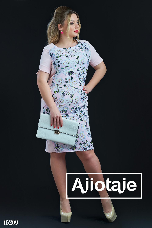 Платье цвета пудра с цветочным узором