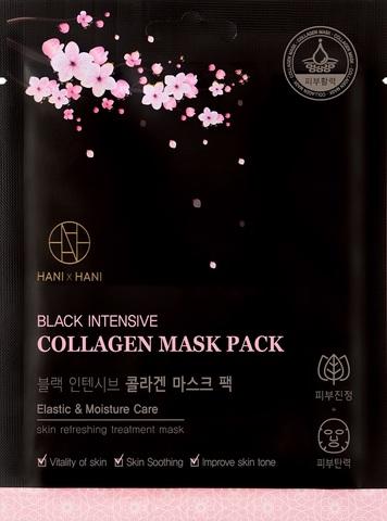 HANIxHANI Набор Тканевая маска для лица с коллагеном и гиалуроновой кислотой Black Intensive Collagen Mask Pack 10шт*25 мл
