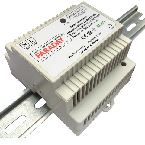 36W/12-24V/DIN блок питания Faraday