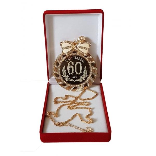 Медаль с Юбилеем 60 лет стразы