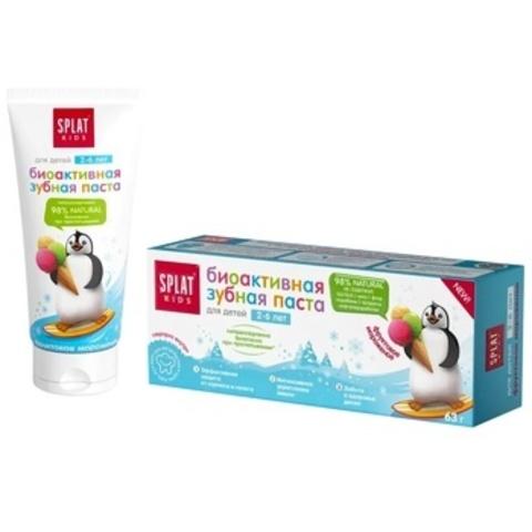 """Зубная паста """"Splat"""" фруктовое мороженое для детей 2-6лет 63г"""