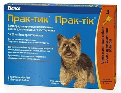 Практик для собак 2-4,5 кг
