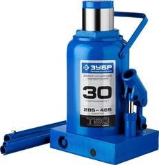 Домкрат гидравлический бутылочный T50, 30т, 285-465мм, ЗУБР Профессионал 43060-30