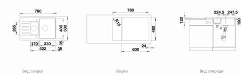 Мойка Blanco Legra 6S Compact Белый
