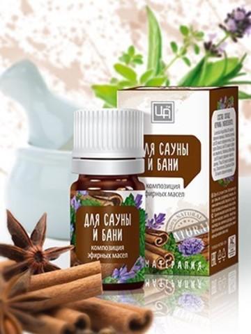 Эфирные масла Для бани и сауны 5мл