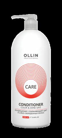 OLLIN CARE Кондиционер, сохраняющий цвет и блеск окрашенных волос 1000мл/ Color&Shine Save Conditioner