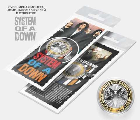"""Сувенирная монета 10 рублей """"System of a Down"""" в подарочной открытке"""