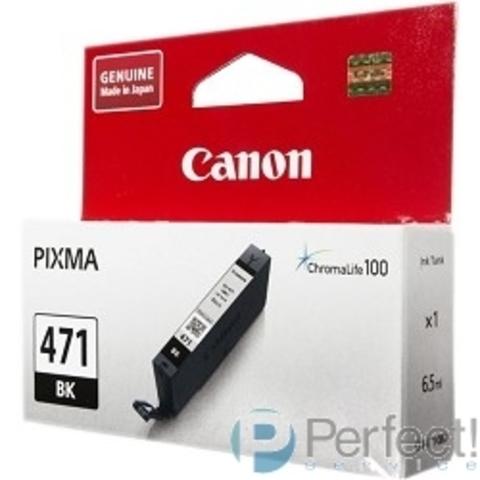 Canon CLI-471BK 0400C001 Картридж для PIXMA MG5740/MG6840/MG7740, черный