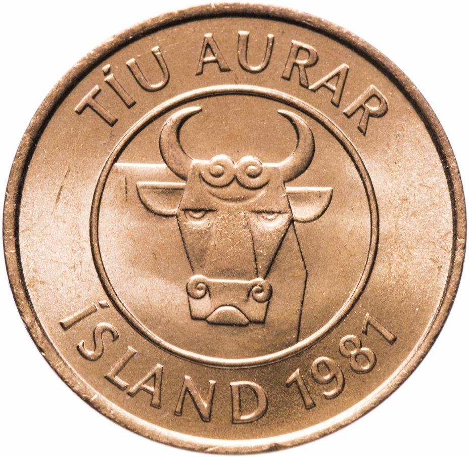 10 эйре. Исландия. 1981 год. AU-UNC