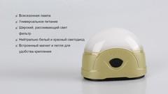Кемпинговый фонарь Fenix CL20 (оливковый, синий)