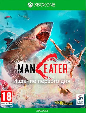MANEATER Издание первого дня (Xbox One/Series X, русская версия)