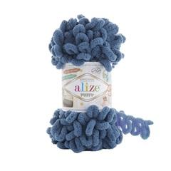 Пряжа Alize Puffy цвет 637