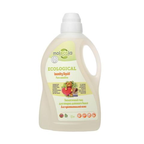 Экологичный гель для стирки детского белья Для чувствительной кожи 1,5 л (Molecola)