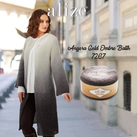 Пряжа Alize Angora Gold Ombre Batik цвет 7267
