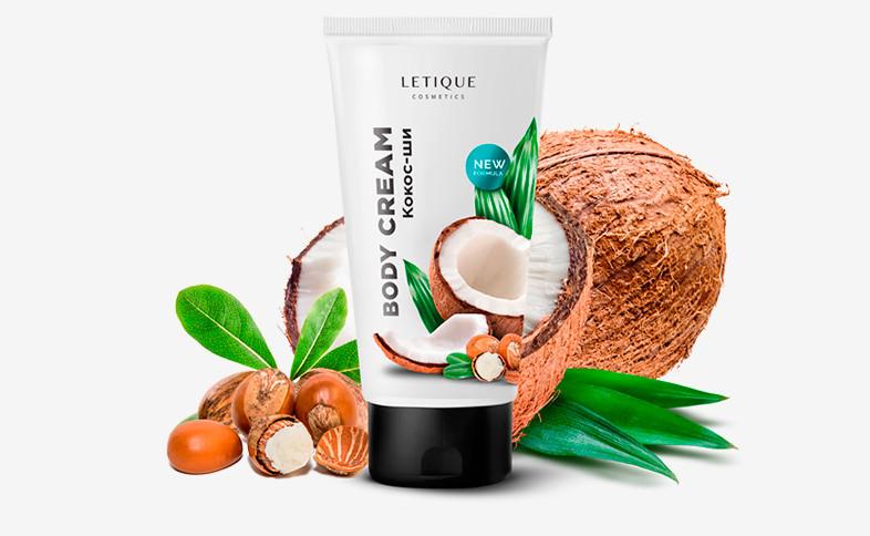 Крем для тела Letique Cosmetics Body Cream Кокоc-Ши 200 мл