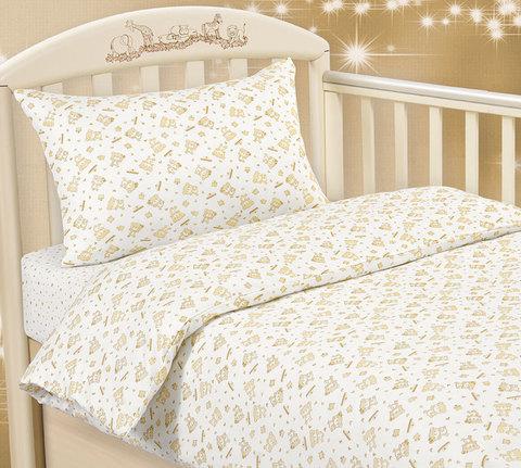 Трикотаж. Комплект постельного белья