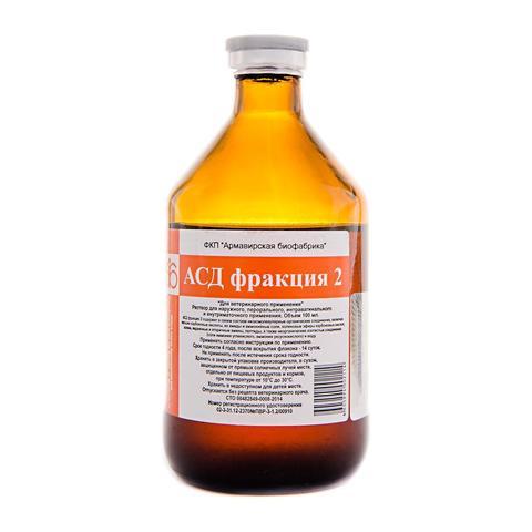 АСД - 2 фракция 100мл (Армавир)