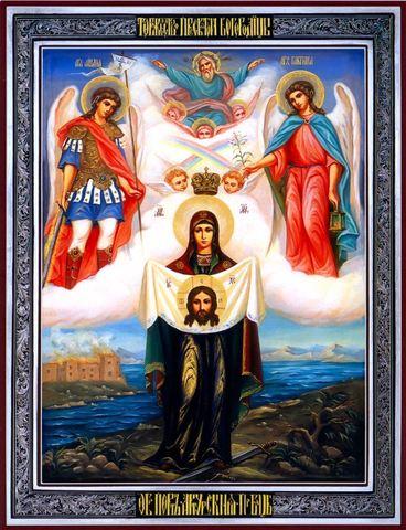 Икона Божией Матери Порт-Артурская на дереве на левкасе мастерская Иконный Дом