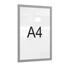 Рамка магнитная настенная Attache А4 ПЭТ, серая, 5 шт/уп
