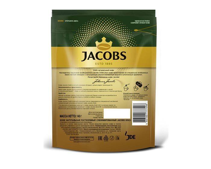 Кофе растворимый Jacobs Gold, 140 г пакет