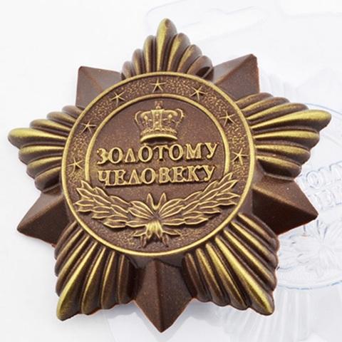 Пластиковая форма для шоколада муж. ОРДЕН с надписью ЗОЛОТОМУ ЧЕЛОВЕКУ (диаметр 95мм)