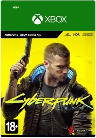 Cyberpunk 2077 (Xbox One/Series S/X, цифровой ключ, русская версия)