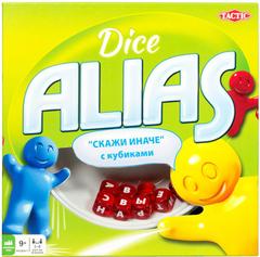 Alias / Скажи иначе: с кубиками