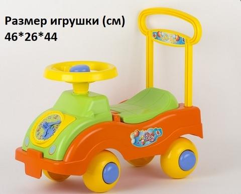 Автомобиль-каталка Тик-Так У873 (Уфа)