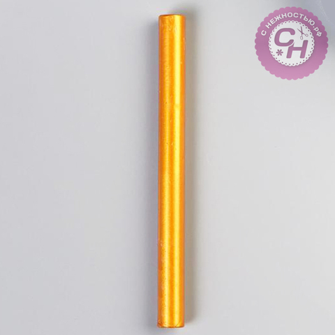 Сургуч-стержень для печати, 13,2*1,1 см , 1 шт.