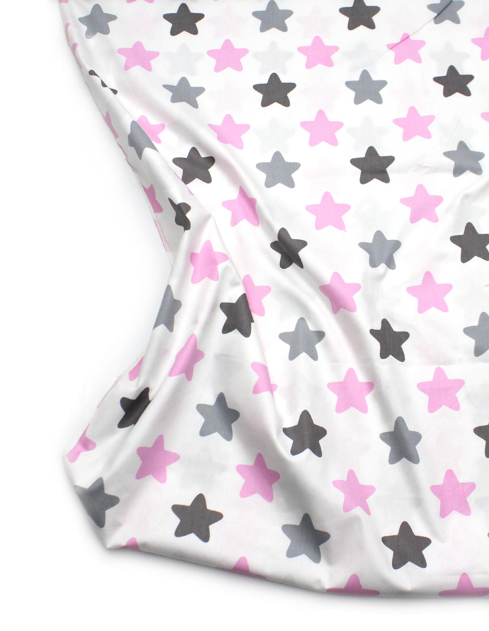 Звезды розово-серые(круглые)