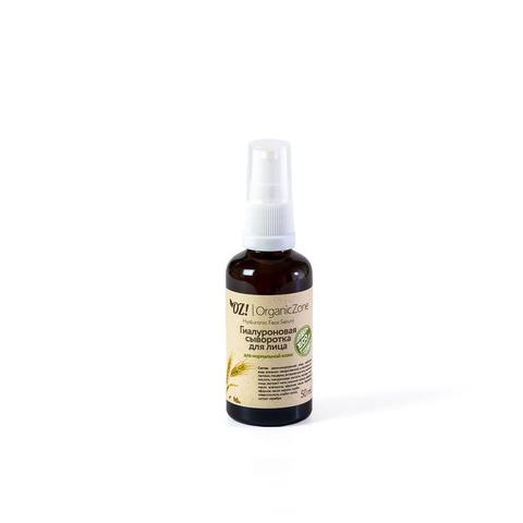 OZ! Гиалуроновая сыворотка для лица для нормальной кожи (50 мл)
