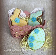 Яйцо №1