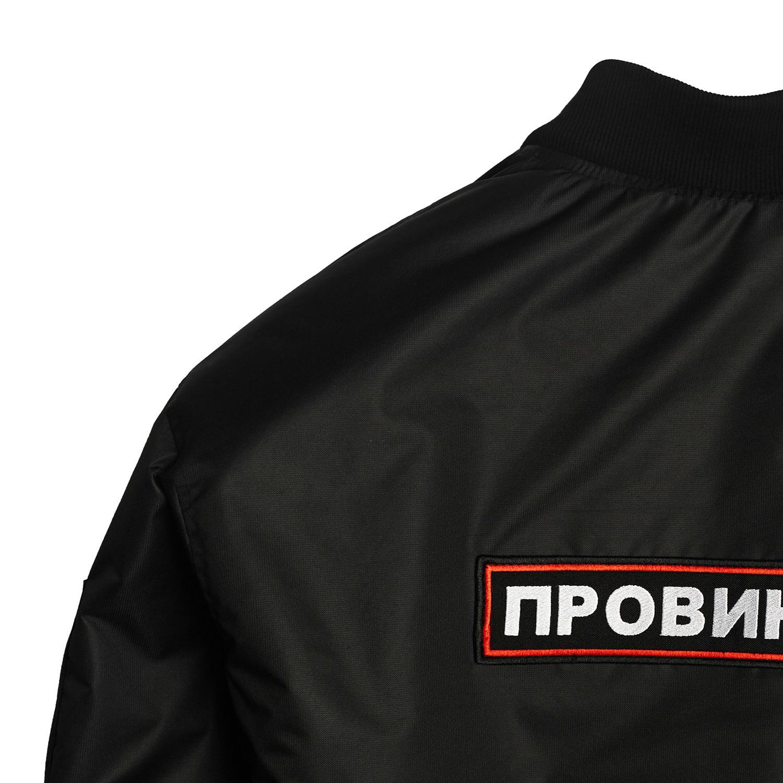 Зимний бомбер Провинция